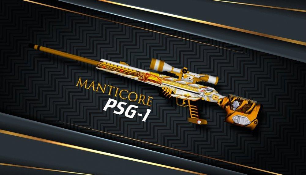 MANTICORE PSG-1.jpg